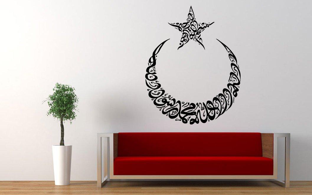 Amazon.com: Wall Decal Sticker Muslin Decal Arabic Quote Eid Murabak  Ramadan Kareem Mask Islam Religion 1720t: Baby