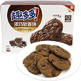 趣多多 浓巧软香饼双重巧克力味饼干 240g