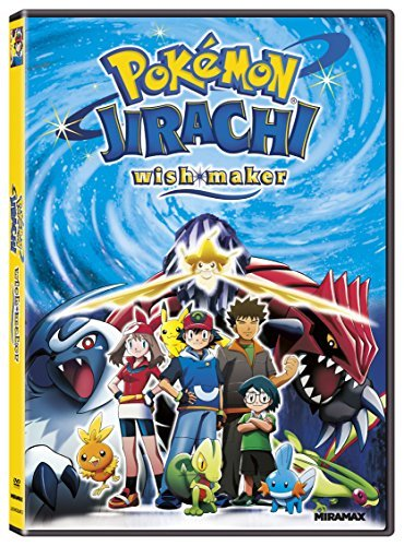 Amazon Com Pokemon Jirachi Wish Maker Dvd Movies Tv