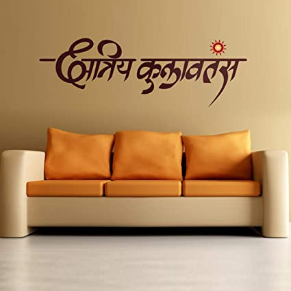 Aino Kshatriya kulavantas Wall Sticker for The Bedroom, Living Room,  Enhance Your Living Spaces Instantly (PVC Vinyl, 76 cm x 30 cm)