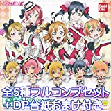 Love live swing 04 anime figures idle lovelive Pretty goods Gacha Bandai (with bonus all five Furukonpu set + DP mount)