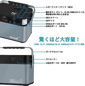 AsperX 505Wh AC出力500W ポータブル電源