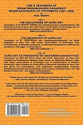 discourses of guru dev life teachings of swami brahmananda