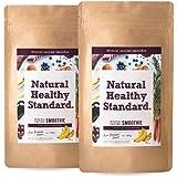 【セット】Natural Healthy Standard.ナチュラルヘルシースタンダード ミネラル酵素スムージー アサイーバナナ味 160g 2袋セット