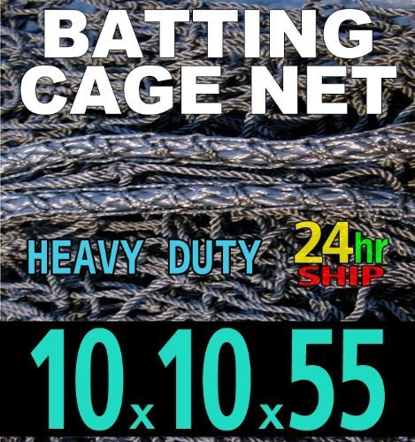 10 x 10 x 55 Baseball Batting Cage - #42 Heavy Duty Net [Net World] 24hr Ship by Net World Sports