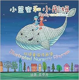 Redy and Bluey: Nursery Rhymes: English-Chinese Bilingual Edition