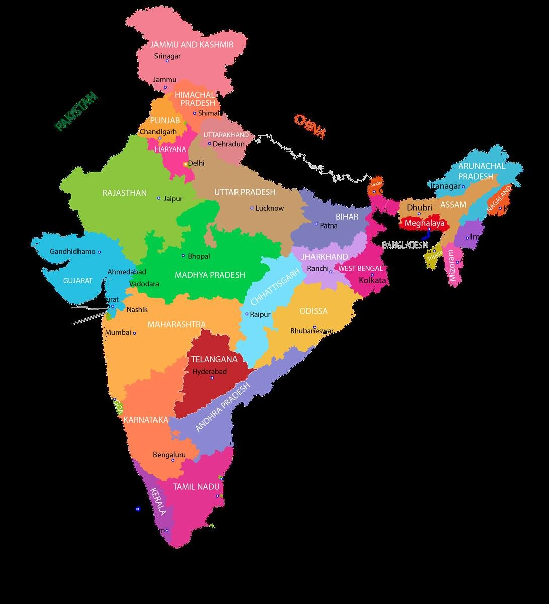 Gifts Delight LAMINATED 24x26 Poster: India Map Political, Map Of India, Political Map of India with Cities, Online Map of India, Map
