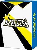 【Amazon.co.jp限定】チア男子!! (特装限定版) (特番「令和元年、もっとも熱い映画『チア男子‼』を徹底解剖‼」DVD付) [Blu-ray]