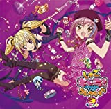 SHUGO CHARA!! CHARACTER SONG COLLECTION 3 by ANIMATION(CHARACTER CD) (2010-02-17?