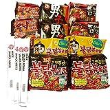 #9: Korean Hit Spicy Hot Ramen Variety 10 pack Samyang Spicy Chicken, Paldo + (4) Mixx Snack Boxx Chopstick