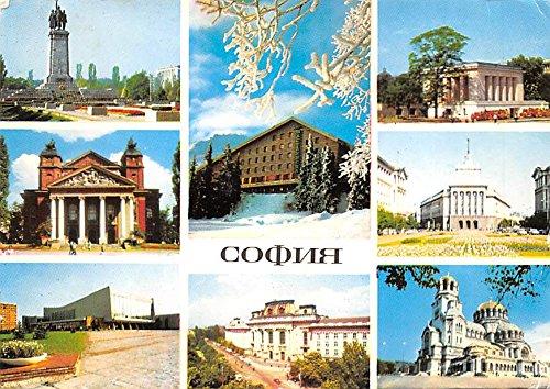 Bulgaria Sofia Costa Rica Postcard (Rica Postcards Costa)