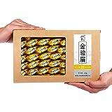 天心华富 19春茶买一送一金骏眉红茶茶叶 共2盒500g 浓香型正宗武夷山金俊眉小包装