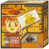 SDガンダムワールド コンプリートボックス vol.3