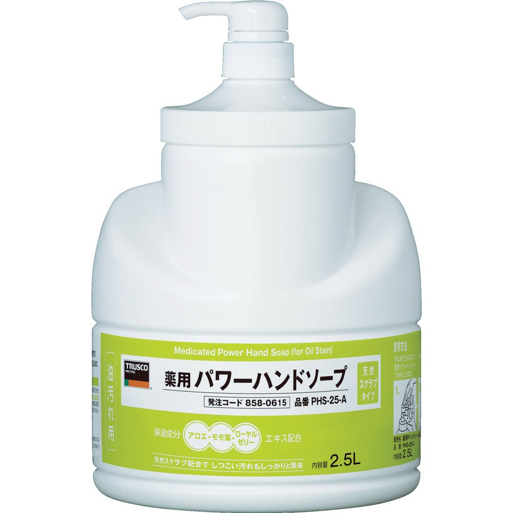 PHS-25-A Medicated Power Hand Soap(for Oil Stain)