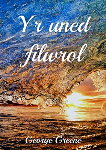 Yr uned filwrol (Welsh Edition)