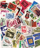 Russian Stamp Lot, 100 Different.