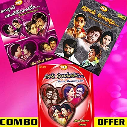 Buy Tamil Film MP3 Collections ( Combo Offer ) Online at Low Prices