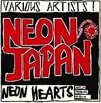 オリジナル曲|Neon Hearts
