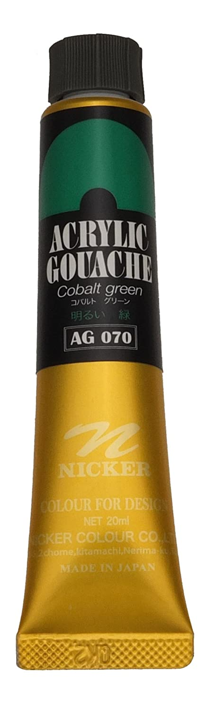 ニッカー アクリル絵具 アクリックガッシュ コバルトグリーン 3本組 AG070 20ml(6号) B0132G9Z4A   3本