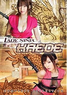 ninja she devil 2009 sub indo