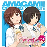 Radio CD Ryoko to Kana no Amagami Comming Sweet! vol.1