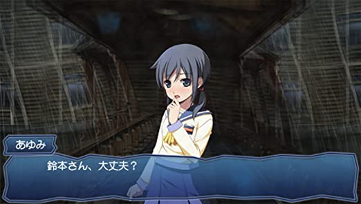corpse party book of shadows psp review