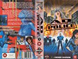 Ad Police 1 - Voomer Madness [VHS] [Import allemand]