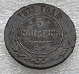 1871 RU 5 Kopeks Russian Imperial Empire