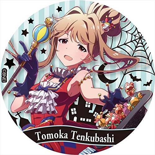 Idol Master Million Live! Trading Can Badge BOX products 1BOX = 8 pieces, all eight by Japan Import (Image #2)