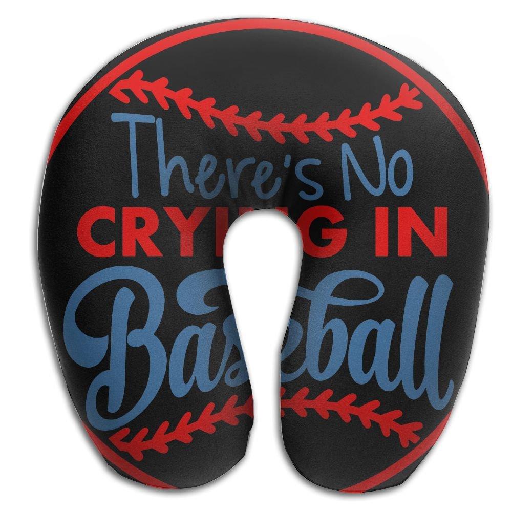 There Is No Crying in BaseballのU型首枕のフライト、列車、車、オフィスNaps B078WVCDSM