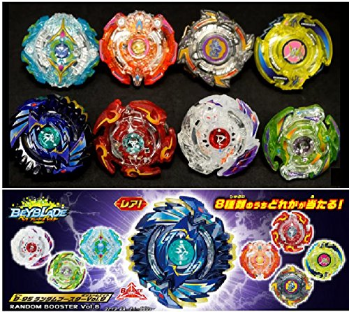 Beyblade Burst B-95 Random Booster Vol.8 Shelter - Friendly Shops Center At
