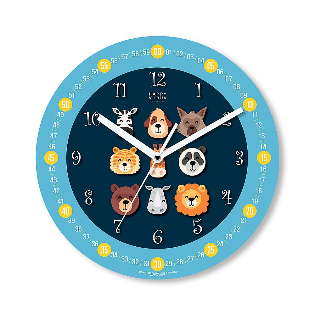 HappyVirus 11.22'' Educational Wall Clock, Children's Time Telling Teacher, Silent Non Ticking Home Decoration (9 Animals) #2112
