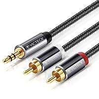 Câble RCA Jack Audio 2M, VICTECK Nylon Tressé Jack Stéréo 3.5mm Mâle vers 2 RCA Mâle Y Auxiliaire Audio Stéréo Câble- Plaqués Or 2M