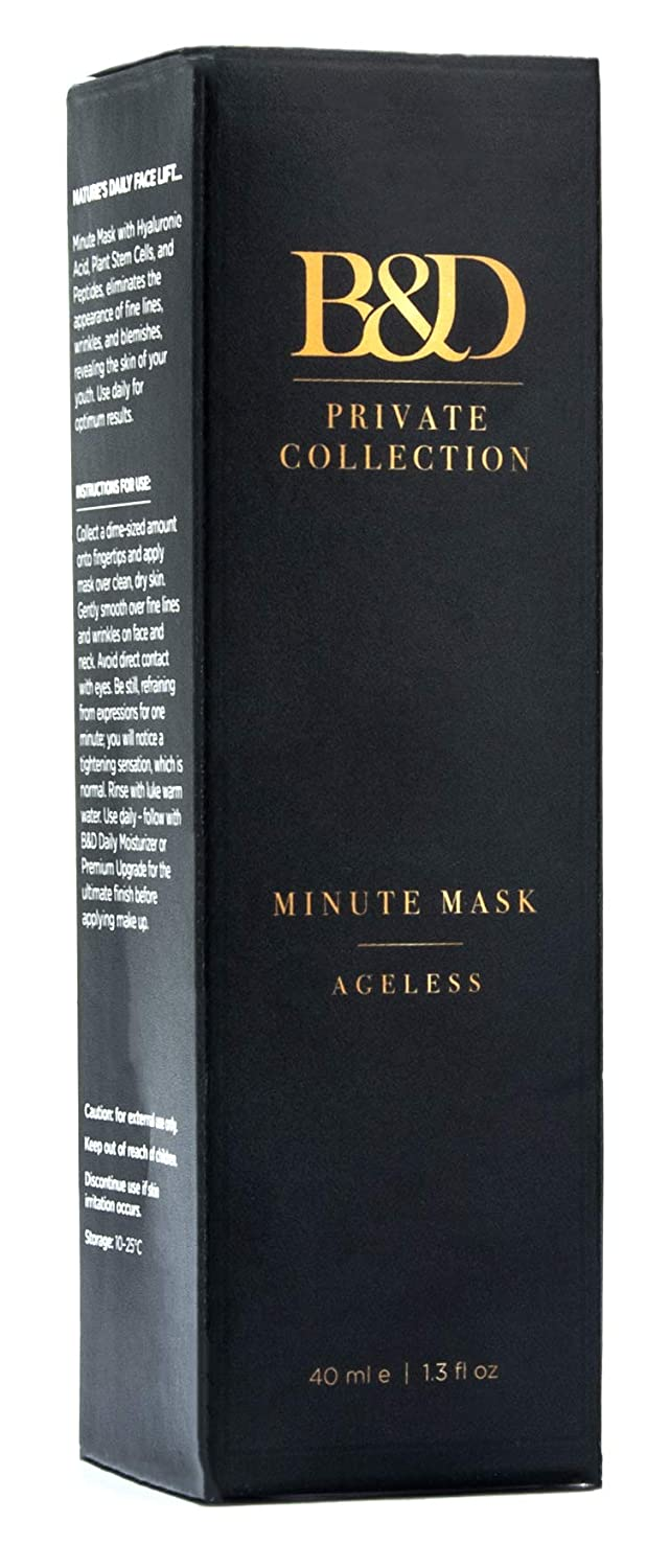 Amazon.com : B&D Private Collection | Minute Mask | Hyaluronic Acid Anti-Aging Skin Care Treatment | Natural Nightly
