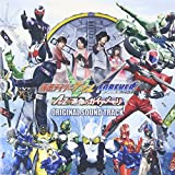 MASKED RIDER W FOREVER A TO Z/UNMEI NO GAIA MEMORY OST