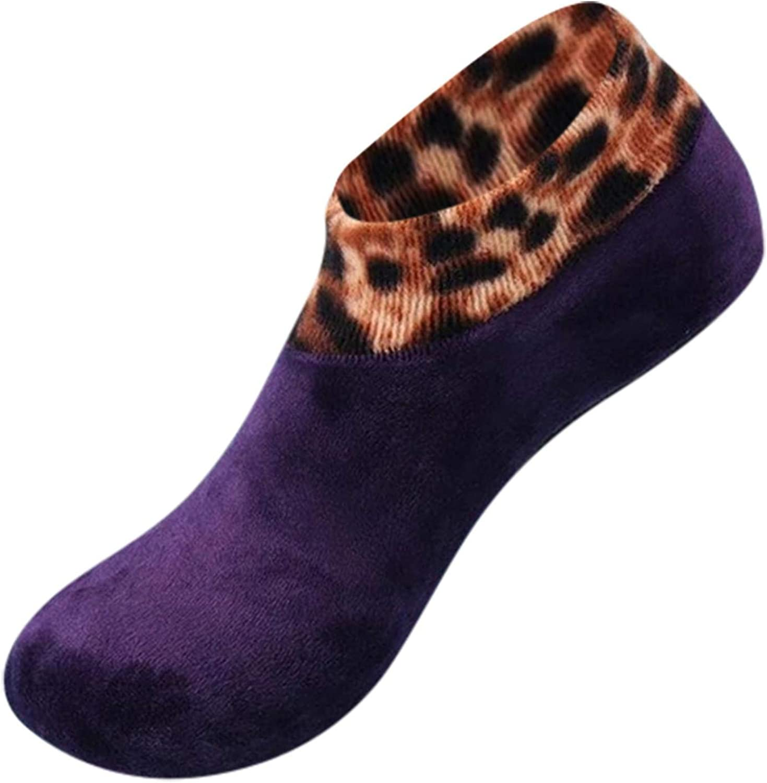 SUNBIBE Unisex Socks Winter Warm Christmas Print Soft Sock Leopard Soft Thermal Socks Pressure Stockings 1 Pair