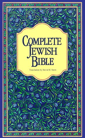 9653590154 - Complete Jewish Bible : An English Version of the Tanakh (Old Testament) and B'Rit Hadashah (New Testament)