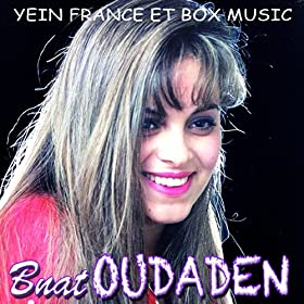Amazon.com: Achkid Stamano: Bnat Oudaden: MP3 Downloads