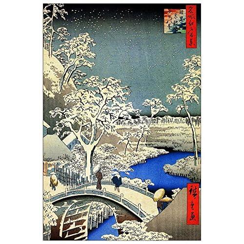 ArtPlaza Hiroshige Utagawa - Meguro Drum Bridge Panneau Décoratif, Bois, Multicolore, 60 x 1.8 x 90 cmAS92996