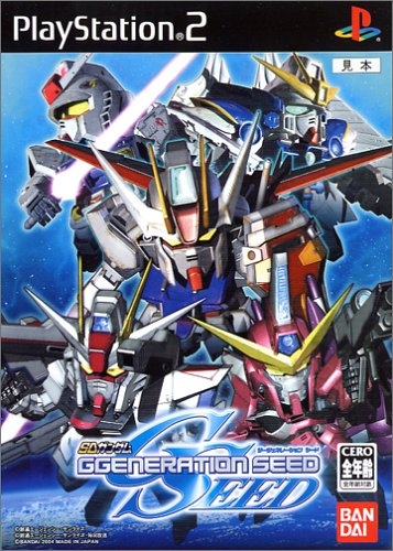 SD Gundam G Generation Seed [Japan Import]