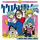 milk tea/sexy sexy
