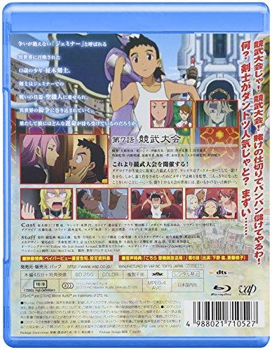 Isekai no Seikishi Monogatari 7 [Blu-ray]