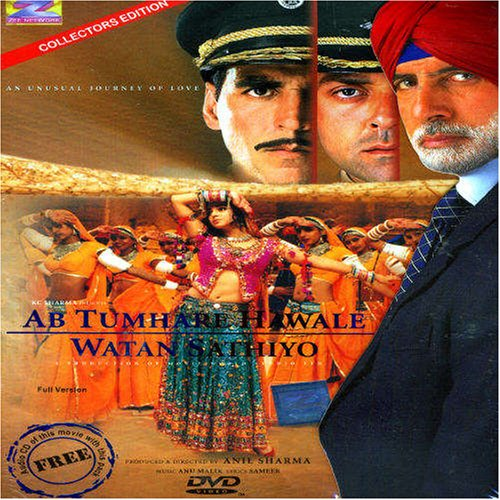 download Ab Tumhare Hawale Watan Sathiyo the movie