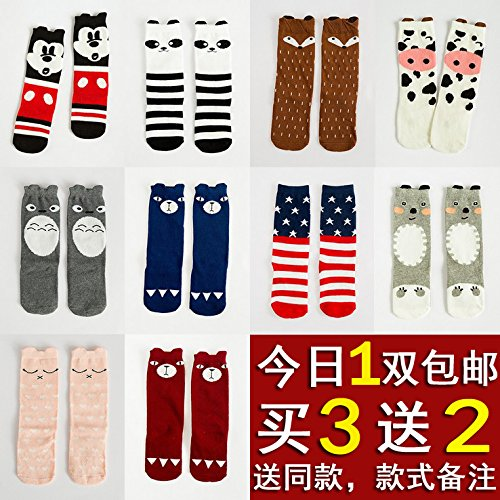 Men and black and white striped cotton season knee man boy and women girl infants and children baby socks stockings tall canister football pulley