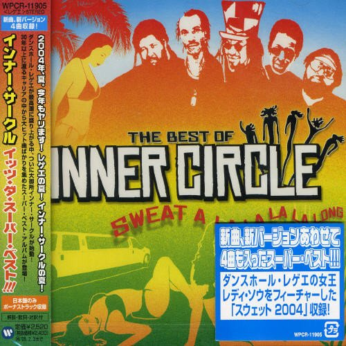 Inner Circle - Sweat - Retro (Unknown album). Free mp3 download.