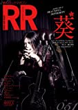 ROCK AND READ 051