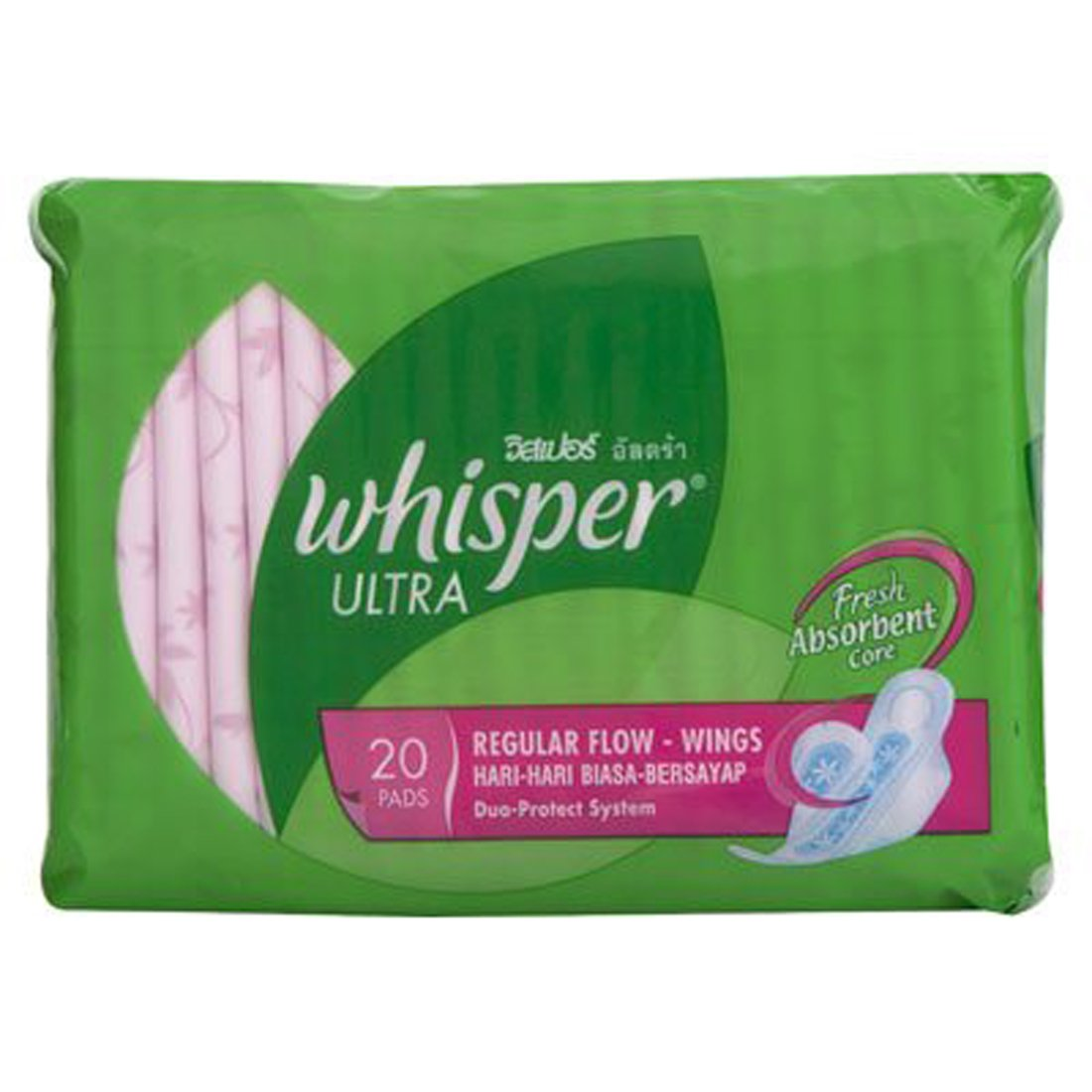 Amazon.com: Whisper Pads Ultra Regular Flow Wing 20pcs.: Health ...