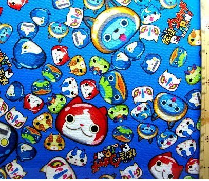 Character Costumes Australia (Character cloth Yokai watch Punipuni # 18 Blue 180cm)