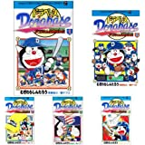 ドラベース ドラえもん超野球(スーパーベースボール)外伝 コミック 全23巻完結セット (クーポンで+3%ポイント)