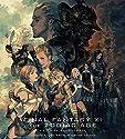 FINAL FANTASY XII THE ZODIAC AGE Original Soundtrack [初回限定版]の商品画像